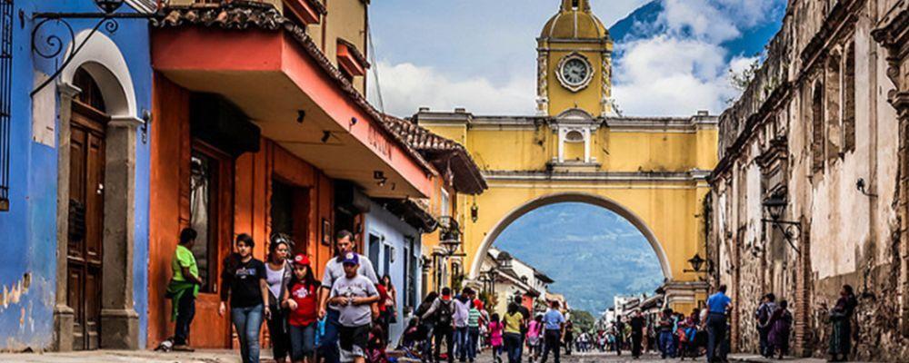 5 curiosidades de Guatemala que te sorprenderán