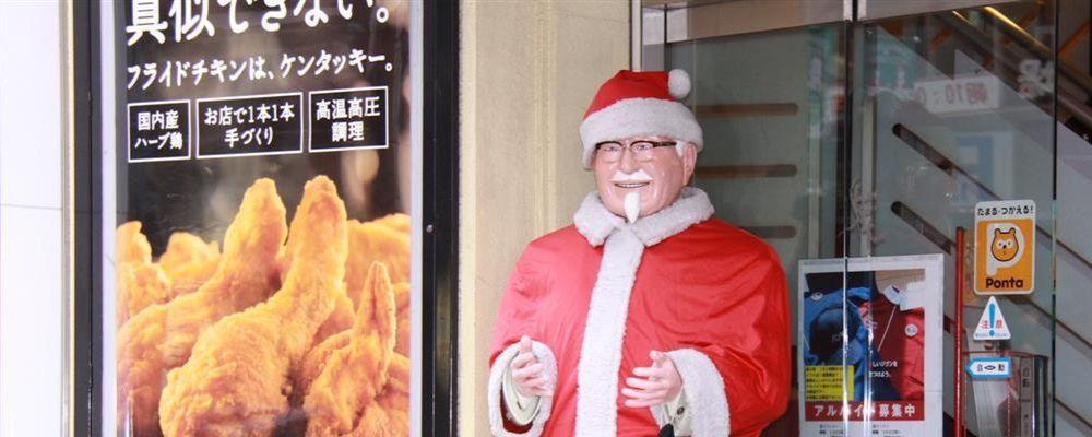 Por qué los japoneses celebran la Navidad en KFC