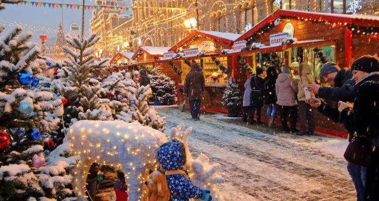 Cómo se celebra la Navidad en Rusia